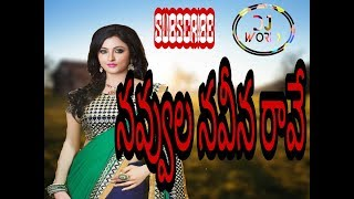 Navvula Naveena Raave  Telugu DJ Song 2018  DJ WORLD