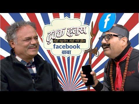 Dhukka Hunus |  'सिमली छाया मा बसी' जनवादी गायक जीवन शर्मा  | Manoj Gajurel | Episode 4