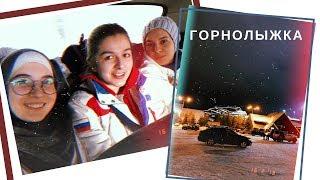 VLOGOBLOG / ПОВРЕДИЛА РУКУ / Съездили на горнолыжнику