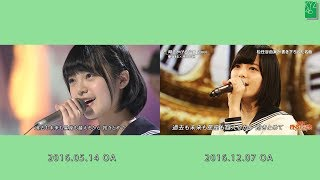 "【Comparison video】 ""Toki wo kakeru shoujo"" Kayakizaka46 with Tomo..."