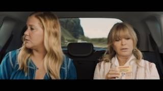 Дочь и мать её (трейлер 2)