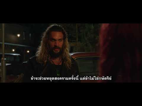 Aquaman – Destiny TV Spot (ซับไทย)
