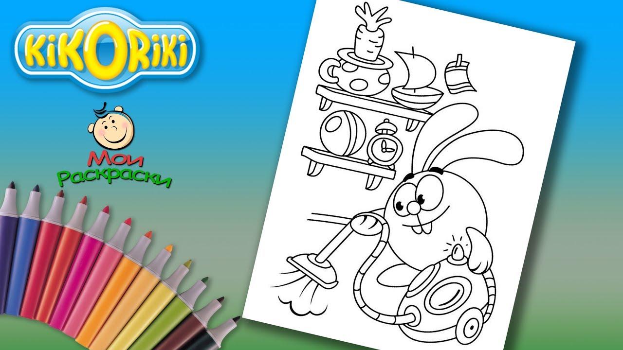 Смешарики Раскраски для Детей Раскраска Кролик Крош ...