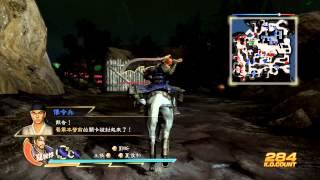14:12 Dynasty Warrior 8 Fifth star weapon Xiahou Dun Prevent the de...