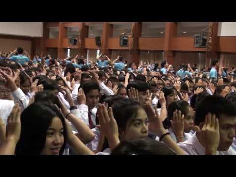 ปฐมนิเทศนักศึกษาคณะมนุษย์ศาสตร์และสังคมศาสตร์  มหาวิทยาลัยราชภัฏเลย 2559
