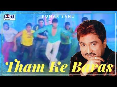 Tham Ke Baras | थम के बरस | Kumar Sanu (Official Release)