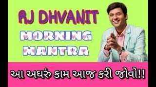RJ DHVANIT MORNING MANTRA || 27-04-2018