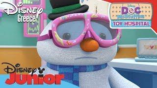 Η Μικρή Γιατρός - Ο Χιονάτος κάνει εξετάσεις | Doc McStuffins