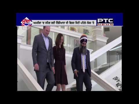 """ MUDDA USA ""|Scott Fadeness, Mayor Fishers City Indiana & Gurinder Singh Khalsa,Chairman Sikhs Pack"