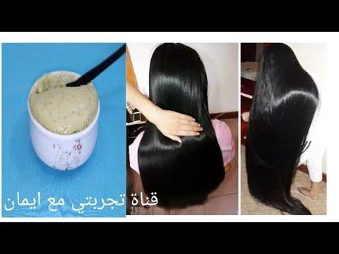 بكيس خميرة غيرى شعرك ١٨٠ درجة (فرد -تنعيم-اطالة) اقوى كيراتين طبيعى لشعر حرير فى نصف ساعه