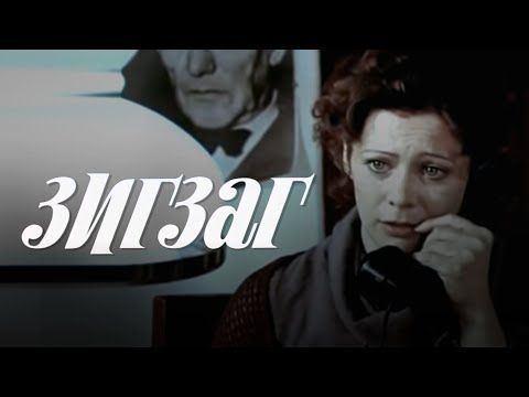 Смотреть советские фильмы онлайн бесплатно и в хорошем