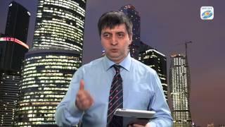 Бухгалтерский вестник ИРСОТ. Выпуск 32. Как не пропустить налоговые каникулы