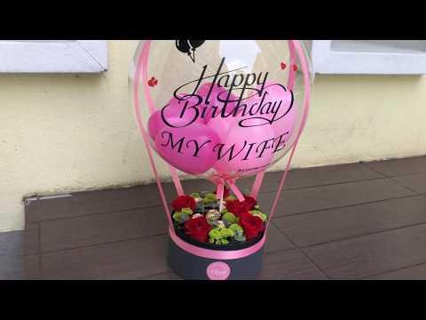 Balloon With Flower Box - Hot Air Balloon Design