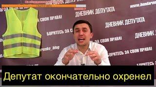 Русский народ ненавидит богатых и успешных - депутат госдумы Максимов