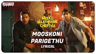 Meeku Maathrame Cheptha | Mooskoni Parigethu Lyrical Video|Vijay D| Tharun Bhascker|Vani Bhojan