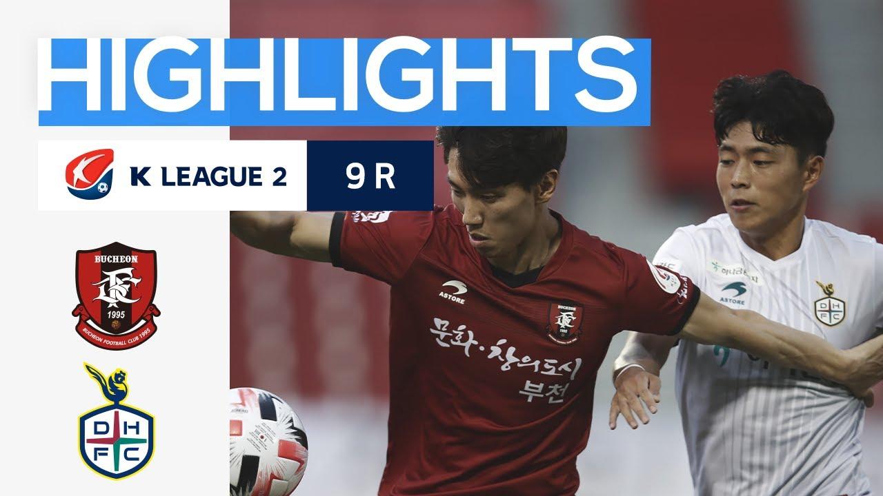 [하나원큐 K리그2] 9R 부천 vs 대전 하이라이트 | Bucheon vs Daejeon Highlights (20.07.06)