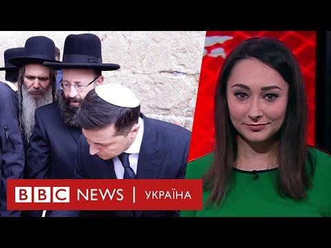 Чому Зеленський в Ізраїлі не зустрівся з Путіним – випуск новин 23.01.2019