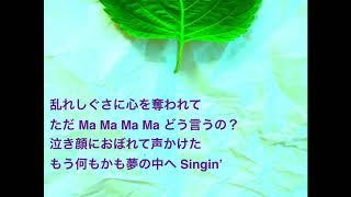 KUWATA BANDが1986年に発売したライブアルバム「ROCK CONCERT」より、「...