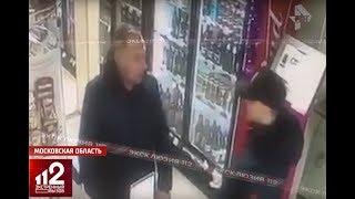Шок: В Подмосковье мужчину убили из-за 1000 рублей.