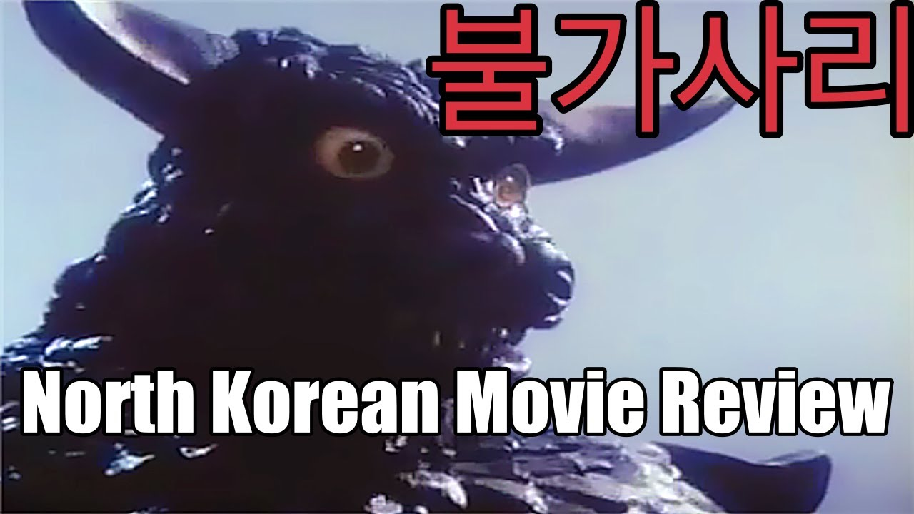 Bulgasari (1985) North Korean Movie Review