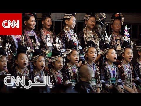 غناء يحاكي أصوات الطبيعة.. في هذه القرية الصينية  - نشر قبل 14 ساعة