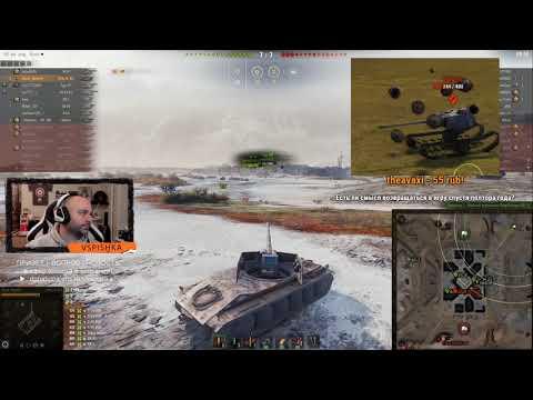 Медленный ПТ угадал движ противника по миникарте. Без модов | World of tanks