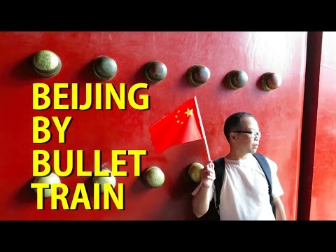 Beijing by Bullet Train | The Forbidden City