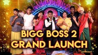Bigg Boss 2 Tamil Grand Opening | Bigg Boss Tamil Season 2 Episode 1