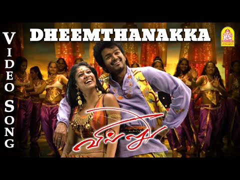 Dheemthanakka Thillana Song from Villu Ayngaran HD Quality