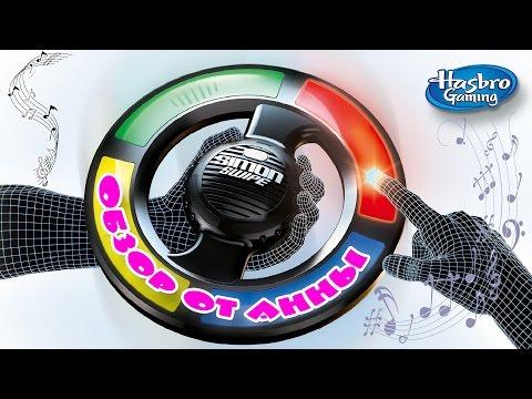 Полный обзор игры Simon Swipe ( Саймон Свайп ) Hasbro от Анны