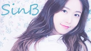 SinB  Beautiful ?  ( Gfriend - Hwang Eunbi)