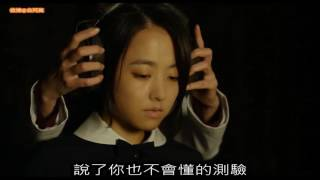 #298【谷阿莫】5分鐘看完2015韓國電影《京城學校:消失的少女》