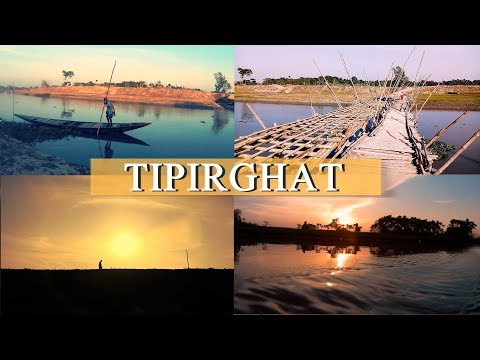 New tourist places in west Bengal , Most beautiful places in bengal ,Tipirghat