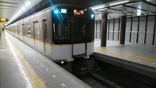 阪神神戸三宮 発車メロディー 阪神8000系前後で顔が違う  近鉄シリーズ21出発