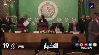 وزراء الخارجية العرب مستمرون من اجل تحقيق السلام - (2-2-2018)
