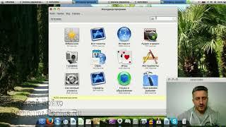 Как сделать Linux mint 17 3 Сinnamon похожим на Mac OS X   How to make Linux look like Mac OS X