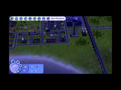 Как установить или удалить дополнительные материалы из The Sims 2