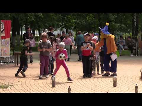 Детские игры на свежем воздухе летом
