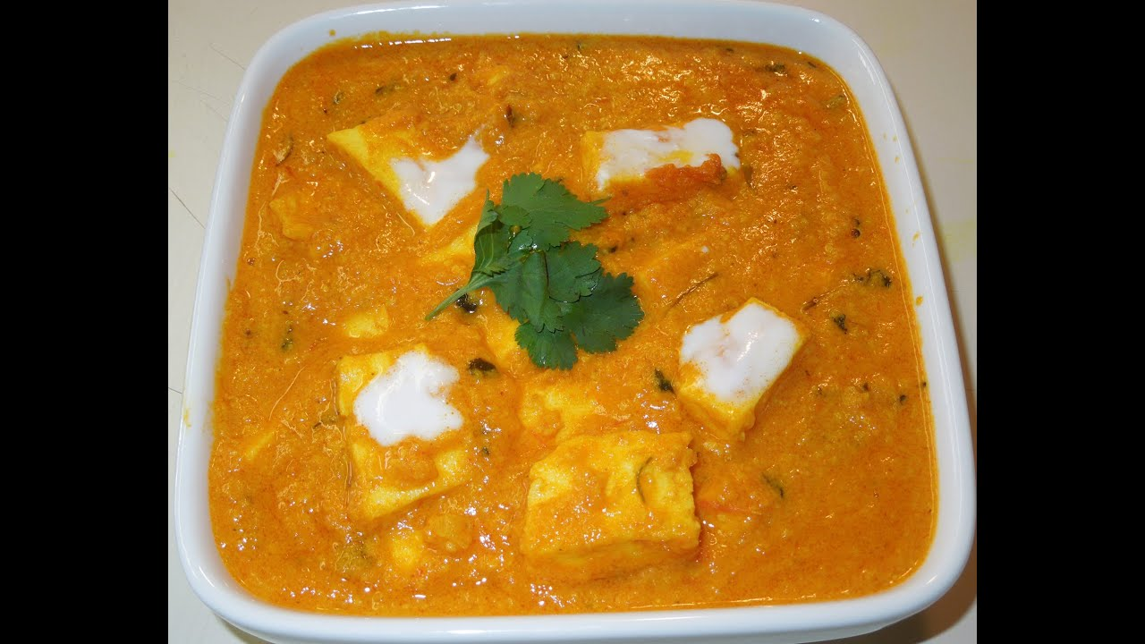 Paneer butter masala paneer makhni indian cottage cheese in creamy paneer butter masala paneer makhni indian cottage cheese in creamy gravy youtube forumfinder Choice Image