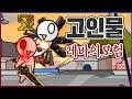 규혜 - YouTube