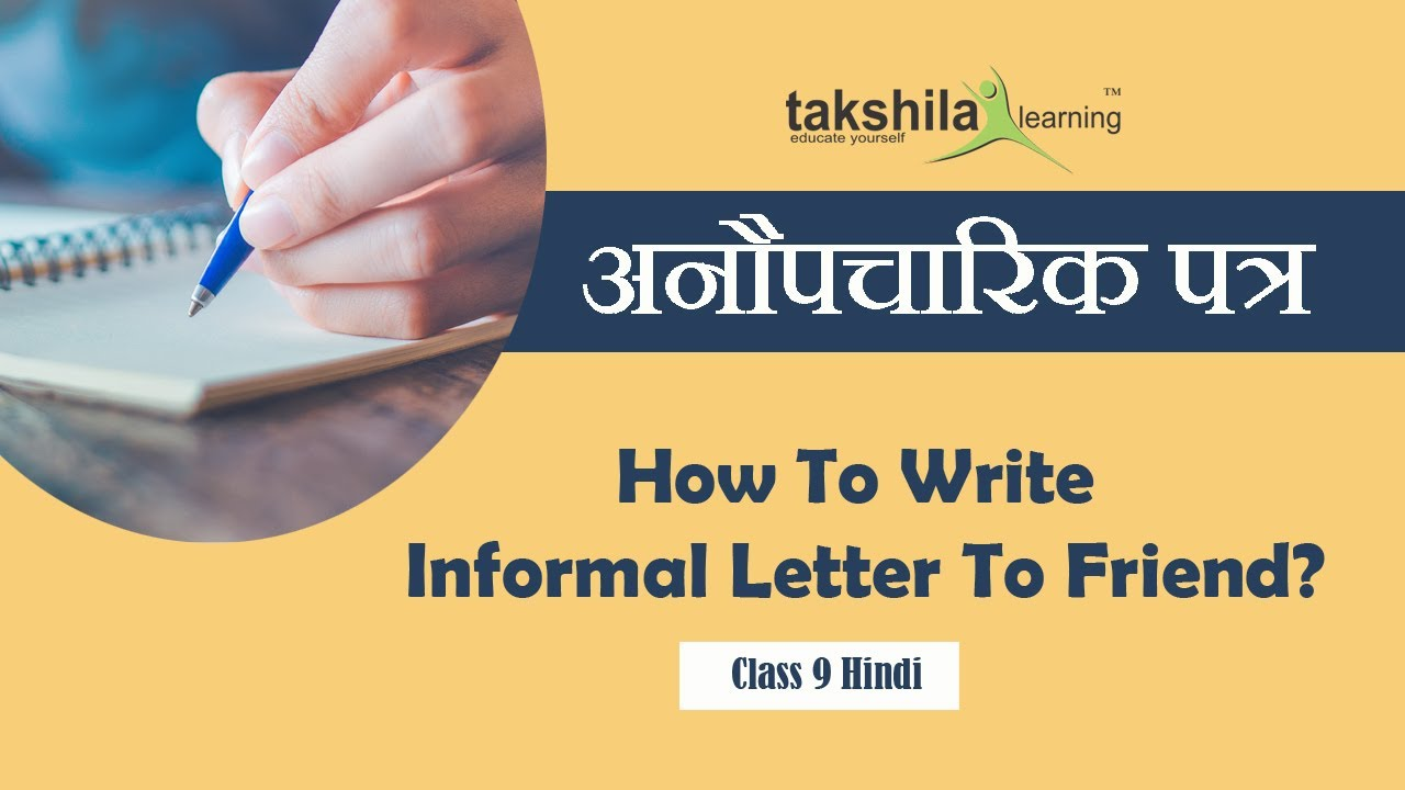 Cbse Class 9 Hindi Informal Letter To Friend Cbse Syllabus