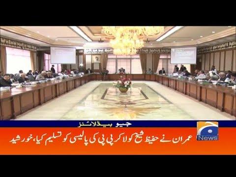 Geo Headlines - 02 PM - 20 April 2019