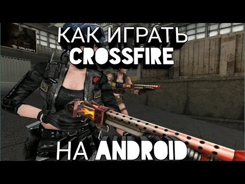 vip игры androids