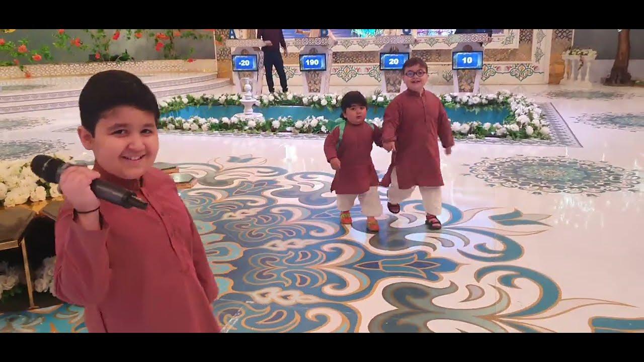 Interesting Off Camera Scene in Quiz Round~Umer shah Ahmad Shah Abubakar
