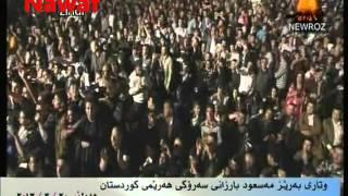 Newroz 2013