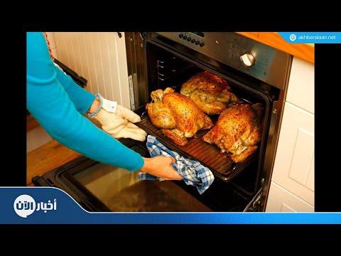 دراسة: جلد الدجاج مفيد للصحة  - نشر قبل 2 ساعة