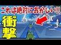 【マリオカート8DX】こんなことあるの!?かなりの衝撃映像とれた!