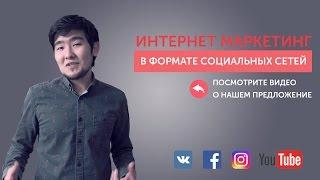 Промо-ролик веб-студии Heyday.kz(, 2016-05-23T15:01:40.000Z)