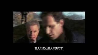 『少女首狩事件』 予告編
