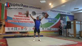 КОЛОСОВ/KOLOSOV (105+,М-45) 97-102-107х/135-143-150. Russian Championships Masters -2018.
